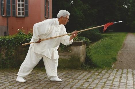 ma-jiang-bao