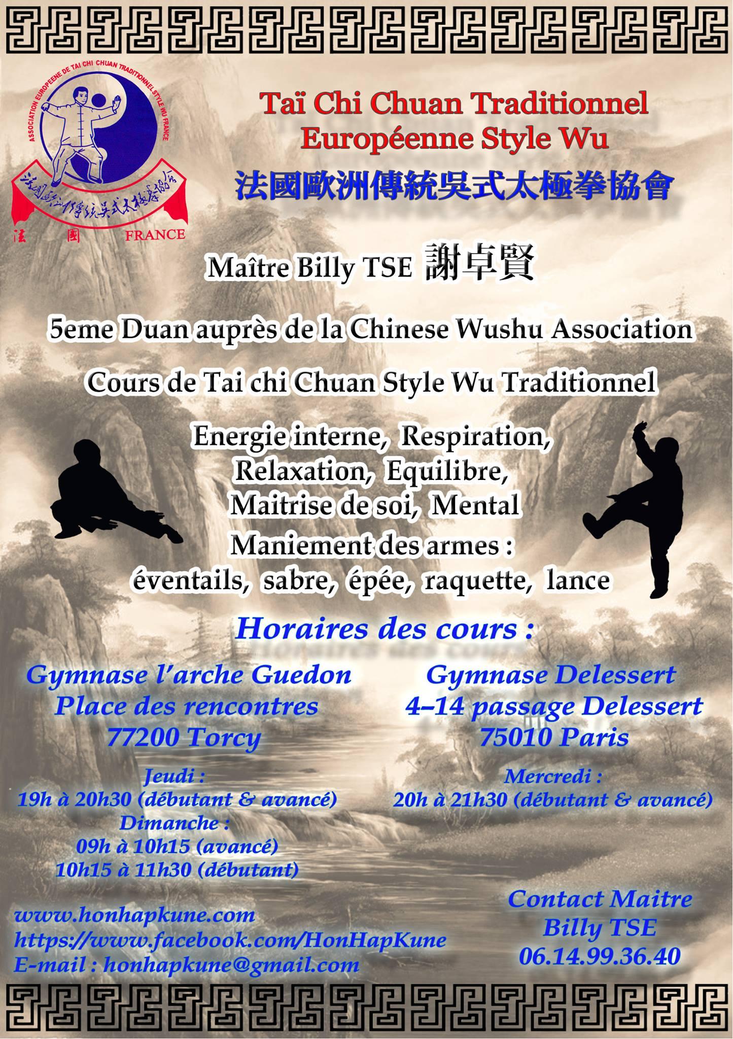 Flyer Tai chi 2017.jpg